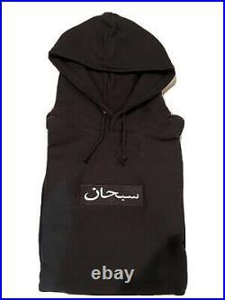 Rare Authentic Dswot Supreme Arabic Box Logo Hoodie Black Size Large