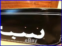 Supreme Arabic Black White Skateboard Deck Box Logo