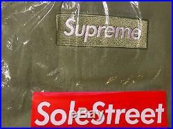 Supreme Box Logo Bogo Hooded Sweatshirt F/W 2016 Size XLarge Sage Bogo