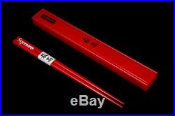 Supreme Chopsticks Red Fw17 2017 Accessory White Black Box Logo Cdg Tnf Set Of 2