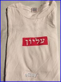 Supreme Hebrew Box Logo Tee XL Rare