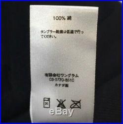Supreme box logo hoodie black. Size Medium. Mint Condition