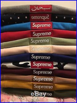 Supreme box logo hoodie large